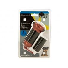 Pet Waste Bag Dispenser with LED Flashlight & Refill Roll