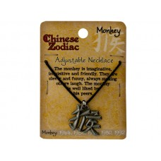 Chinese Zodiac Necklace