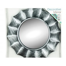 Distressed Silver Circle Wall Mirror