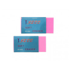 Soft Pink Eraser Set