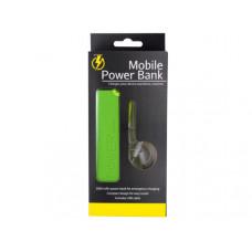 Mobile Power Bank Keychain