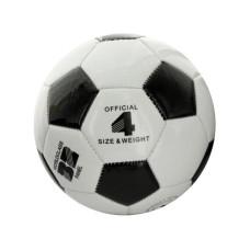 Size 4 Black & White Glossy Soccer Ball