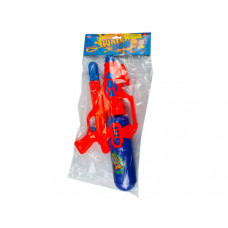 Pump-Action Water Gun