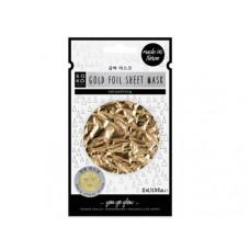Soko Gold Foil Mask