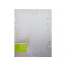 baby feet stationery 50 sheets