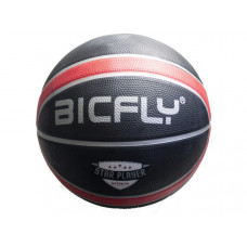 red and black regulation size basketball