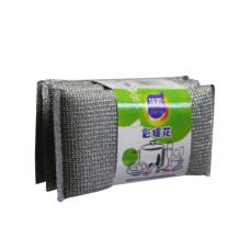 4 Pack Metalic Scrubber Set 7 Asst