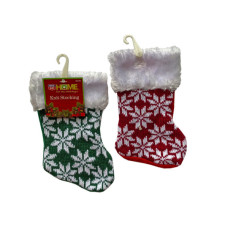 Christmas Mini Plush Stockings Snowflake Theme