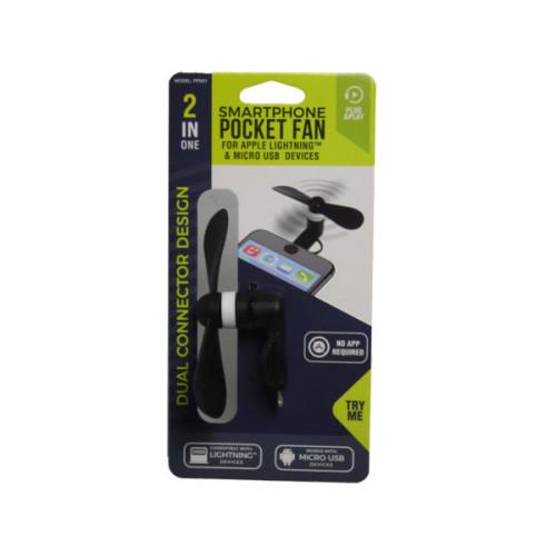 Micro & Lightning Dual Port Smartphone Pocket 2-in-1 Fan