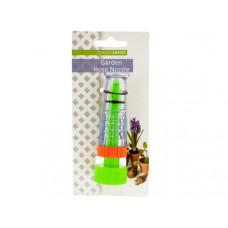 Adjustable Garden Hose Nozzle