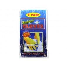 Multi-Purpose Rubber Gloves
