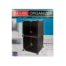 Double Cube Organizer