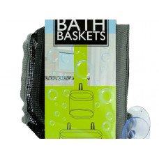Mesh Bath Baskets Set
