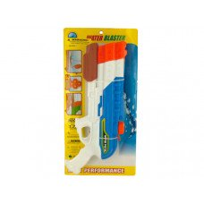 4 Shooter Space Water Gun