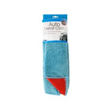 2 in 1 Absorbent Microfiber Auto Detail Cloth