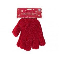 Exfoliating Bath Gloves