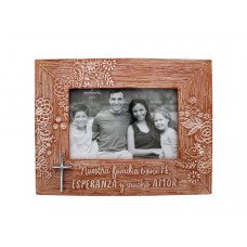Spanish Family Decorative Clay Look Photo Frame
