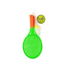 Kids Racket Set with Ball & Birdie