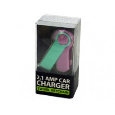 Car Charger Swivel Keychain Accessory