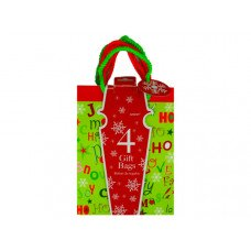 4 Pack Christmas Themed Small Bags