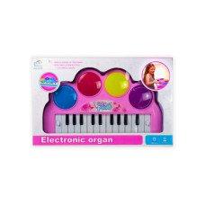 Battery Operated Light Up Keyboard