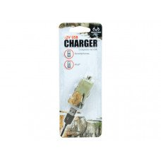RealTree Camouflage Mini USB Charger