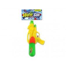 Super Water Gun