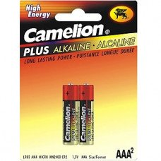 AAA Alkaline Battery, 2 Pack